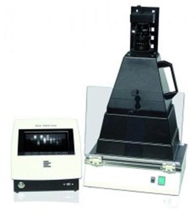 Slika za gel documentation system doc-print vx5-p